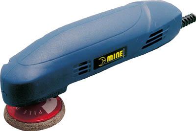 マイン 電動ミニアングルサンダー【MX-80E】(電動工具・油圧工具・用途別研磨機)