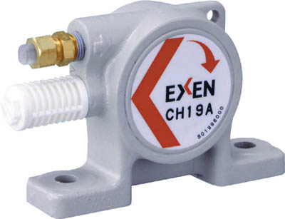 エクセン 空気式ポールバイブレータ CH19A【CH19A】(小型加工機械・電熱器具・ノッカー・バイブレーター)