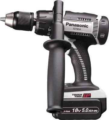 Panasonic 充電振動ドリル&ドライバー 18V 5.0Ah EZ7950LJ2SH【S1】