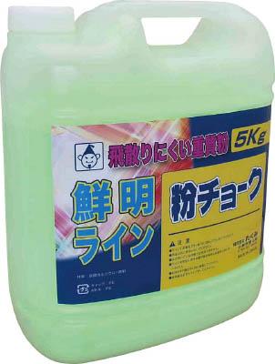 たくみ 粉チョーク5kg 蛍光グリーン 2242