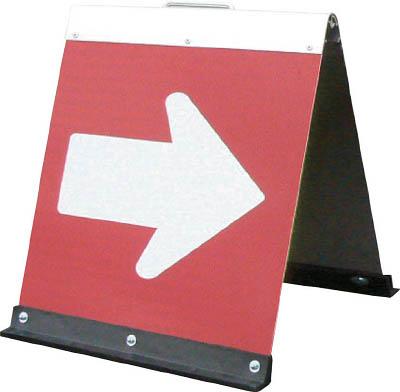 グリーンクロス 高輝度二方向矢印板ハーフ赤面 白矢印 1106040515