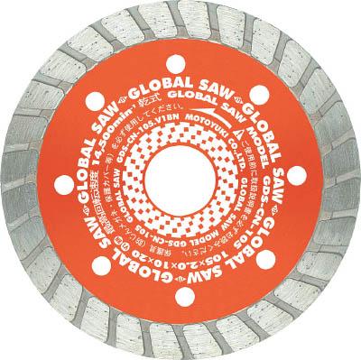 モトユキ グローバルソー コンクリート用 ウェーブタイプ GDSCN200