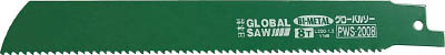 モトユキ グローバルソー バリギレ バイメタルパイプソーブレード PWS4208