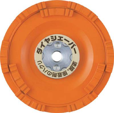 ナニワ ダイヤシェーバー 塗膜はがし 鋼板用 橙 FN9273