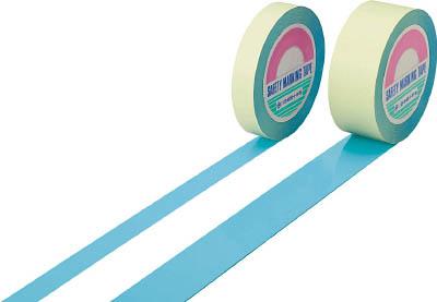 緑十字 ガードテープ(ラインテープ) 水色 25mm幅×100m 屋内用 148028