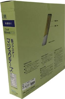 ユタカ 粘着付マジックテープ切売り箱 A 50mm×25m ホワイト PG531N