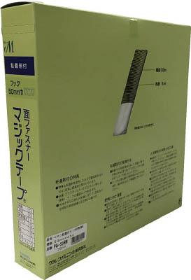 ユタカ 粘着付マジックテープ切売り箱 A 50mm×25m ブラック PG536N