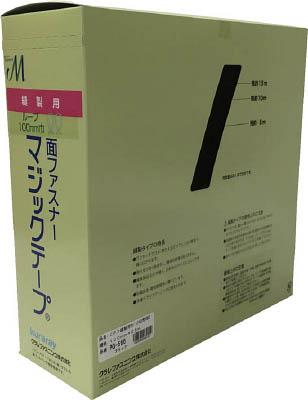 ユタカ 縫製用マジックテープ切売り箱 B 100mm×25m ブラック PG566