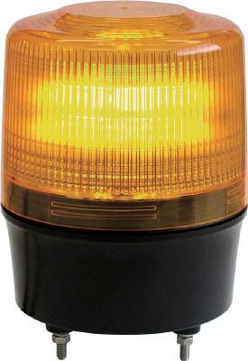 NIKKEI ニコトーチ120 VL12R型 LED回転灯 120パイ 黄 VL12R100NY