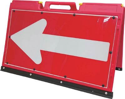 仙台銘板 ソフトサインボード 赤/白反射(矢印板)サイズH600×W900mm 3093910