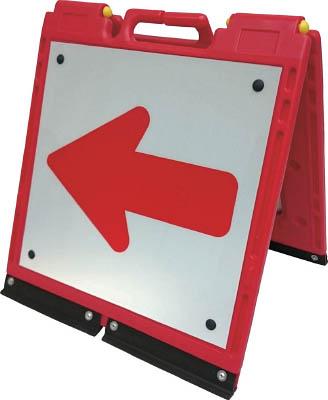 仙台銘板 ソフトサインボードミニ赤/白反射(矢印板)サイズH450×W600mm 3093930
