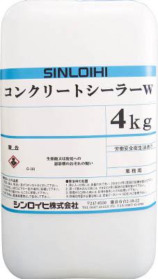 シンロイヒ コンクリートシーラーW 4kg 200102
