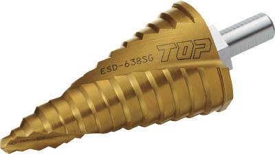 TOP 丸軸シャンクスパイラルステップドリル ESD638SG