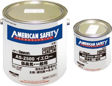 デブコン 安全地帯AS-2500 グレー【A25401】(塗装・内装用品・塗料)