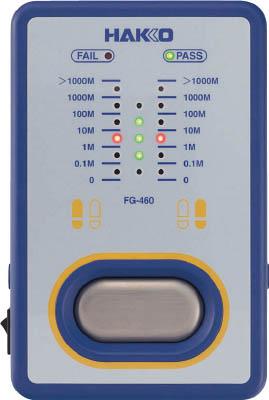 白光 ハッコーFG-460 100V 平型プラグ FG46081