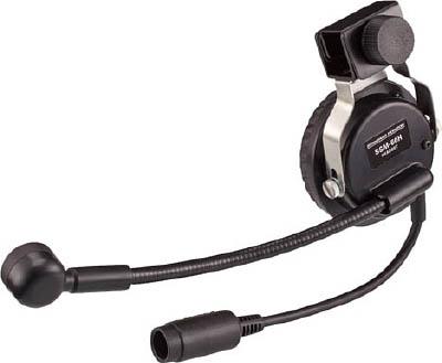 スタンダード ヘルメット用ヘッドセット SSM60H