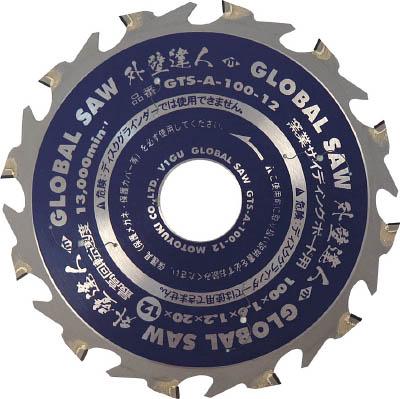 モトユキ グローバルソー 窯業サイディングボード用チップソー 外壁達人 GTSA12512