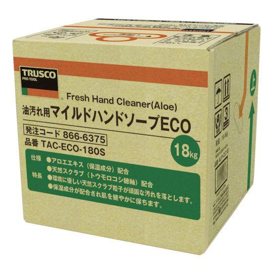 TRUSCO マイルドハンドソープ ECO 18L 詰替 バッグインボックス TACECO180S【送料無料】