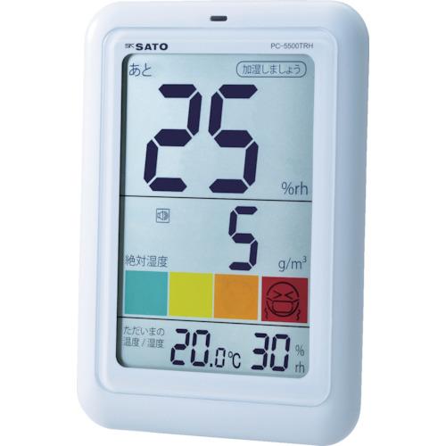 佐藤 デジタル温湿度計 快適ナビプラス PC-5500TRH (1051-00) PC5500TRH【送料無料】