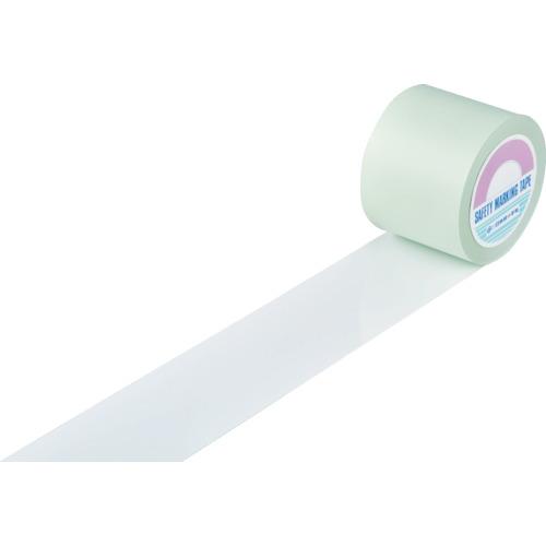 緑十字 ガードテープ(ラインテープ) 白 100mm幅×100m 屋内用【送料無料】
