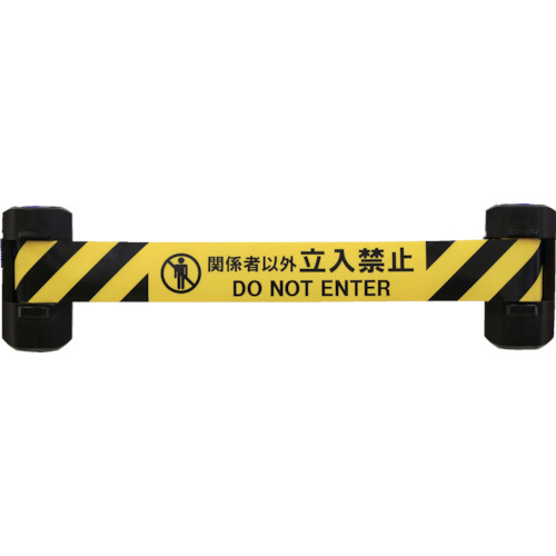 Reelex 自動巻きダブルバリアリール(シート長さ12m) BRSW606D【送料無料】【S1】