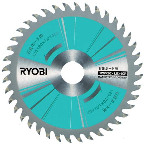 リョービ オールダイヤモンドチップソー 125mm B4912001【送料無料】