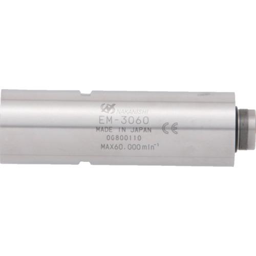 ナカニシ E3000シリーズ用モータ(1597) EM3060【送料無料】