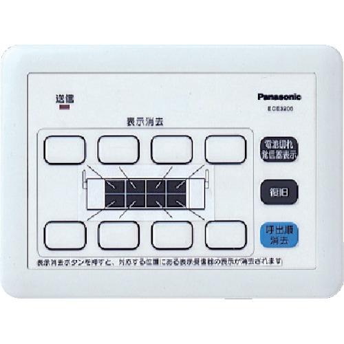 Panasonic 小電力型サービスコール集中消去器 ECE3206【送料無料】