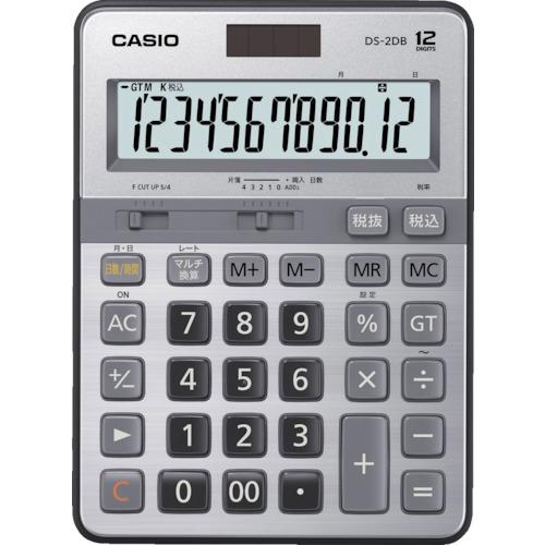 カシオ 本格実務電卓 DS2DB【送料無料】【S1】