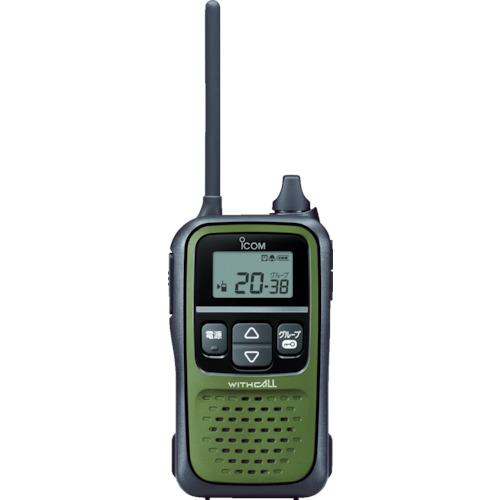 アイコム 特定小電力トランシーバー IC-4110 ダークグリーン IC4110G【送料無料】