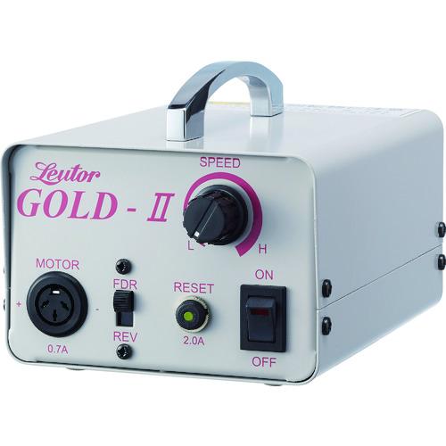リューター LG2パワーユニット LG2C22【送料無料】