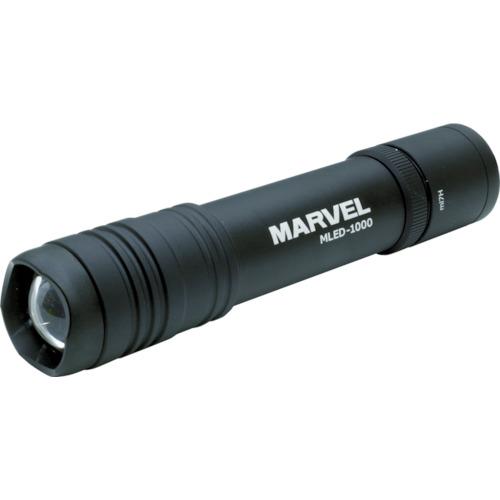 マーベル LEDハンディライト MLED1000【送料無料】