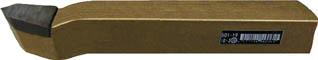 三和 付刃バイト 25mm【511-7】(旋削・フライス加工工具・ハイス付刃バイト)【S1】