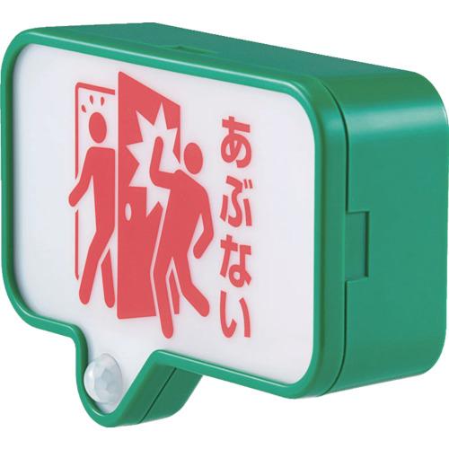 キングジム 扉につけるお知らせライト TAL10【送料無料】
