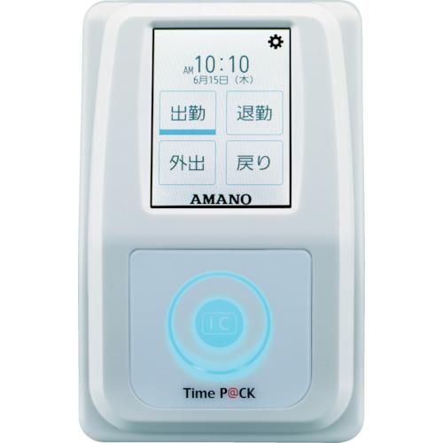 アマノ TimeP@CK-iC4CL 白 幅94×奥行143×高さ57mm TIMEPACKIC4CL【送料無料】