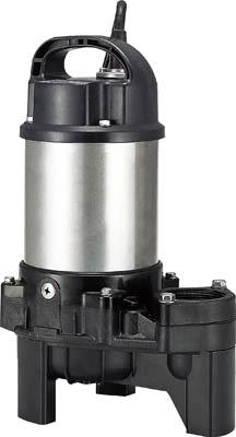 ツルミ 樹脂製汚物用水中ハイスピンポンプ 50HZ【50PU2.4 50HZ】(ポンプ・水中ポンプ)