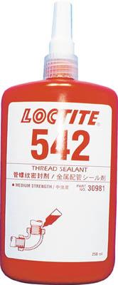 ロックタイト 配管シール剤 542 250ml【542-250】(接着剤・補修剤・配管用シール剤)