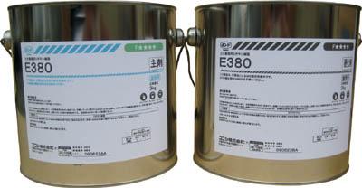 コニシ 水中ボンドE380 6kg #45647【E380-6】(接着剤・補修剤・水中用補修剤)