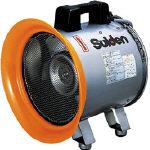 スイデン 送風機(軸流ファンブロワ)ハネ300mm単相100V防食型【SJF-300C-1】(環境改善機器・送風機)(代引不可)