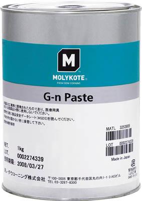 モリコート ペースト G-nぺースト 1kg【G-N10】(化学製品・焼付防止潤滑剤)【送料無料】