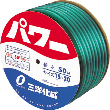 サンヨー パワーホース15×20 グリーン 50mドラム巻【PW-1520D50G】(ホース・散水用品・ホース)