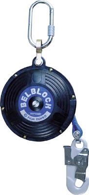 ツヨロン ベルブロック 5.7m【BB-60-SN】(保護具・安全帯)