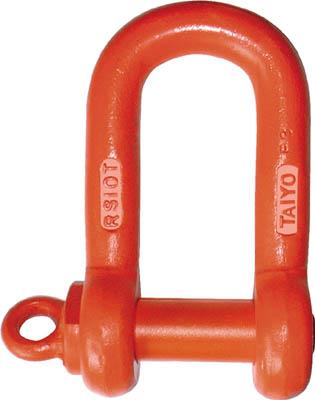 大洋 軽量捻込シャックル ストレート 10t【RSS-10T】(吊りクランプ・スリング・荷締機・シャックル)