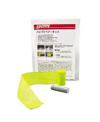 ロックタイト パイプリペアーキット(100mmテープ)【PRK-100】(接着剤・補修剤・水中用補修剤)