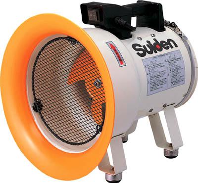 スイデン 送風機(軸流ファン)ハネ200mm単相100V低騒音省エネ【SJF-200L-1】(環境改善機器・送風機)