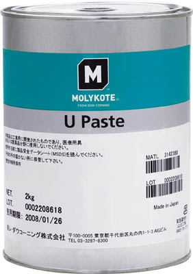 モリコート 2kg【U-20】(化学製品・焼付防止潤滑剤)【送料無料】 ペースト Uペースト