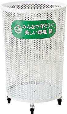 コンドル (屋外用屑入)パークくずいれ 70(キャスター付)【YD-21C-IJ】(清掃用品・ゴミ箱)