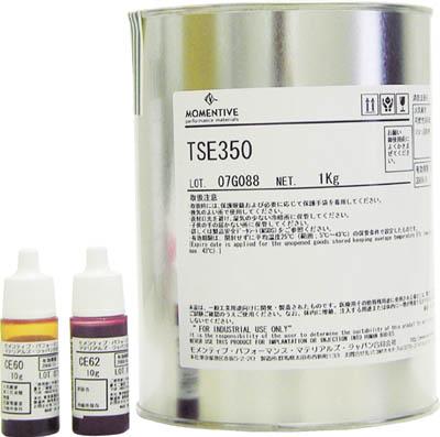 モメンティブ 型取り用液状シリコーンゴム 主剤【TSE350-1】(化学製品・離型剤)【送料無料】