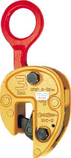 スーパー 立吊クランプ(解放ストッパー式)【SVC05】(吊りクランプ・スリング・荷締機・吊りクランプ)