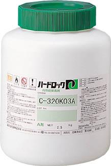 デンカ ハードロック 2kgセット【C351K-10】(接着剤・補修剤・接着剤2液タイプ)